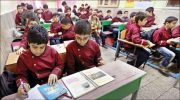 ثبت نام کلاس اولی ها در استان کرمان از فردا آغاز می شود/تنها شهریه مجاز برای ثبت نام در مدارس دولتی، هزینه کتاب و بیمه است