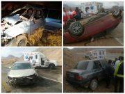 روز پر حادثه جاده راور_کرمان با یک کشته و ٧ مصدوم +تصاویر (۵عکس)