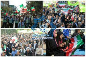 گزارش تصویری(٢)/حضور پرشور مردم راور در راهپیمایی ۲۲ بهمن (٢٨عکس)