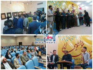 گزارش تصویری/اختتاميه نخستین جشنواره منطقهای خوشنویسی در راور(٢۰عکس)