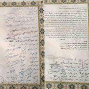 درخواست از دادستان کرمان برای برخورد با برهم زنندگان آرامش فضای تعلیم و تربیت