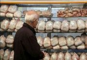 قیمت هر کیلو مرغ گرم در راور با قیمت اعلام شده فاصله زیادی دارد