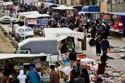 جمعه بازار آزمایشی در راور برپا می شود+جزئیات