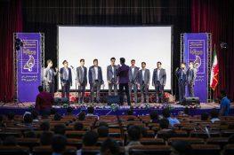 گزارش تصویری(۱)/جشنواره سرود مهرآوا به میزبانی راور (٣۰عکس)