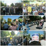 گزارش تصویری یوم الله ۱٣ آبان در راور