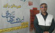 قریب ۶۰۰ میلیون ریال کمک نقدی و غیر نقدی مردم شهرستان راور به مناطق سیل زده سیستان و کرمان