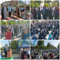 گزارش تصویری مراسم نماز عید فطر در راور (۲۲عکس)