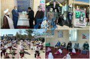 نواخته شدن زنگ بازگشایی مدارس در شهرستان راور