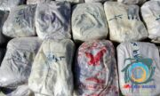 نیروهای یگان تکاوری راور موفق به کشف ۲۰۲ کيلوگرم مواد افيوني از ۴ قاچاقچي کولهبر در منطقه راین شدند