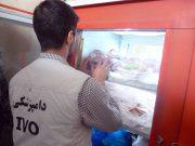 تشدید نظارت بهداشتی دامپزشکی شهرستان راور در ماه مبارک رمضان