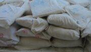 کشف ۱۱۲ کیلو تریاک دپو شده در یک خانه در شهرستان راور