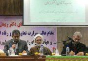 اگر معادن غیرفعال شهرستان راور، فعال شود، هیچ جوان بیکاری در این شهرستان نداریم/سنگآهن و زغالسنگ کرمان را مجانی به اصفهان میبرند
