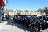 زنگ انقلاب در مدرسه آیت الله کاشانی راور نواخته شد+تصاویر