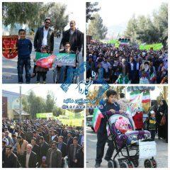 گزارش تصویری/حضور پرشور مردم راور در راهپیمایی ۲۲ بهمن (٢۵عکس)